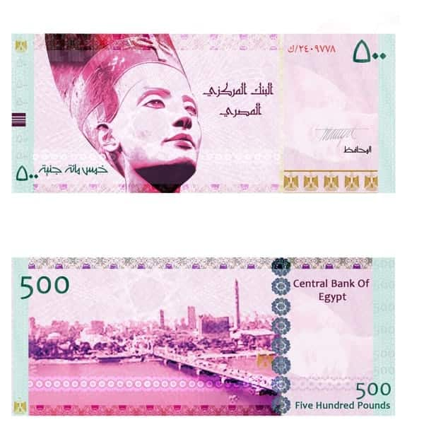 Currency-redesign-2