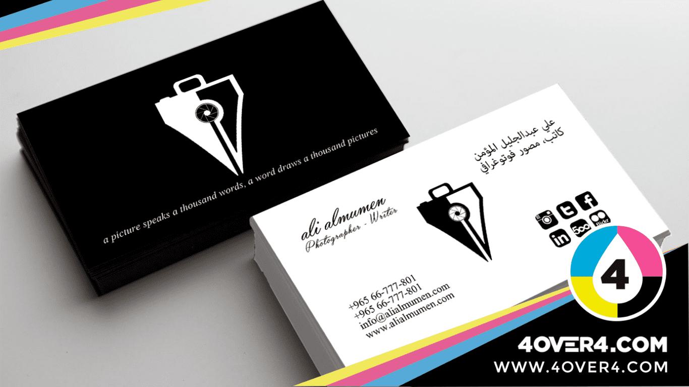 Writer's-visiting-card-with-a-nib-shaped-logo